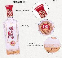 四川泸州老窖D9代理//泸州老窖白酒价格//厂家直销