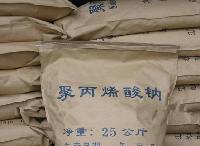 聚丙烯酸钠用途
