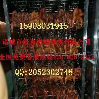 优质烤肠烟熏炉生产线