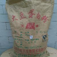 奇天牌大豆蛋白粉