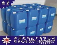 超凡硅油价格 耐高温硅油生产厂家 被膜剂硅油