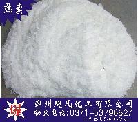 超凡过氧化苯甲酰(过氧化二苯甲酰)生产厂家价格