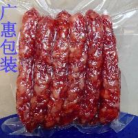 广州透明尼龙真空袋 复合食品真空袋定制