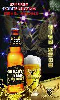 小支啤酒24支便宜啤酒衡水邢台加盟商