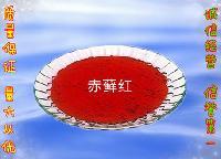 食品级赤藓红价格