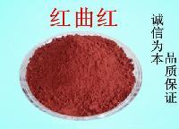食品级红曲红色素河南厂家