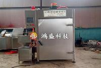 粉肠烟熏炉  粉肠加工设备 价格优惠送架车