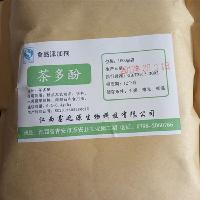 食品级抗氧化剂茶多酚厂家直销1公斤/袋包邮