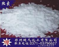 柠檬酸三甲酯(彩色火焰蜡烛主燃剂)价格用量