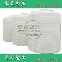 安庆10吨塑料水箱 10立方塑料储罐 食品级塑料桶