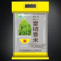 广州透明大米真空袋  东莞印刷10KG大米真空袋定制