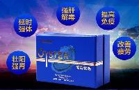 牙痛安能不能有效止痛批发价格@辽宁-食品商务网