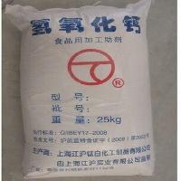 氢氧化钙价格