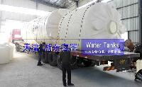 柏乡10吨塑料水箱