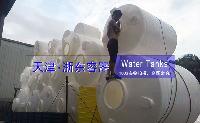 5吨塑料桶-5吨塑料桶供应商