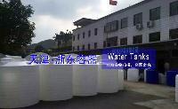 10吨减水剂储罐厂家