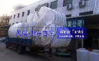 沧州10吨外加剂复配罐