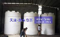沧州10吨塑料储水桶