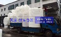 1吨塑料桶-1吨塑料桶零售