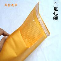 牛皮纸复合气泡信封袋定制