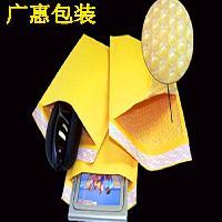 广惠黄色牛皮纸信封气泡袋定制