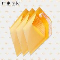 广惠白色 黄色牛皮纸信封气泡袋