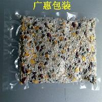 熟食透明真空袋 抽压式尼龙食品真空袋