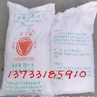 批发食品添加剂碳酸氢钠 食用碱小苏打 25kg/袋包邮