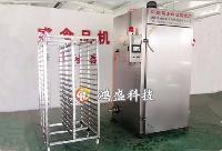 千页豆腐蒸箱 厂家生产