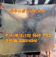 抚顺腐竹机全套设备 大型腐竹机价格 腐竹油皮机厂