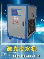 日欧RO-08W水冷式冷水机 特价16600元/台