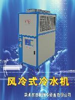 日欧RO-04A风冷式冷水机