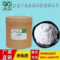 厂家热卖白色素 食品级钛白粉 增白素高分散二氧化钛 增白着色剂