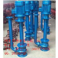 300YW800-15-55无堵塞液下排污泵 排污水泵选型