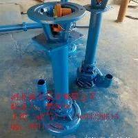 80YW50-25-7.5耐腐蚀液下排污泵 排污离心泵厂家