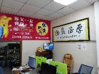 华美月饼生产厂家代理直销经销商