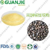 冠捷生物 胡椒碱 黑胡椒提取物95% 现货销售