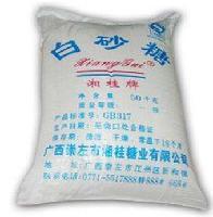 白砂糖批发 正品精选  产地直销
