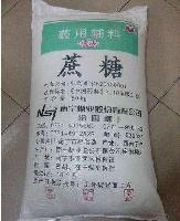【云鸥牌】药用白砂糖50kg