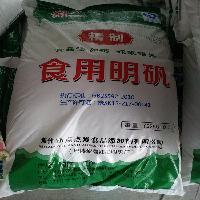 食用明矾粉 粉末净化水25公斤/袋厂家直销