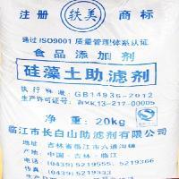食品级硅藻土助滤剂硅藻土助剂白酒红酒黄酒过滤剂厂家直销