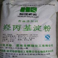 羟丙基淀粉 食品级果酱 厚感 牛奶增稠 面制品改良厂家直销