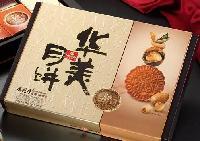 华美月饼批发 华美月饼厂家批发 华美月饼团购批发