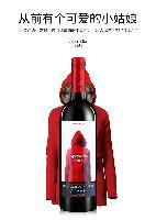 西班牙小红帽红酒批发价、小红帽干红价格、质量保证