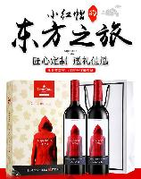 西班牙小红帽红酒专卖、小红帽干红批发、小红帽红酒价格