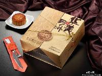 华美月饼团购 华美中秋送礼员工福利月饼 华美月饼厂家