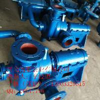 125ZJW-II压滤机专用入料加压泵