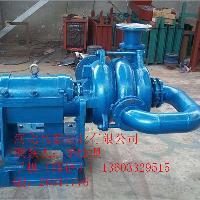 压滤机泵 入料泵 100ZJW-II压滤机专用入料加压泵