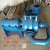 压滤机入料泵 65ZJW-II压滤机专用入料加压泵厂家