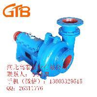 80ZJW-II压滤机专用入料加压杂质泵 压滤机入料泵选型